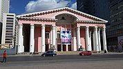State Opera Theater of Mongolia.jpg