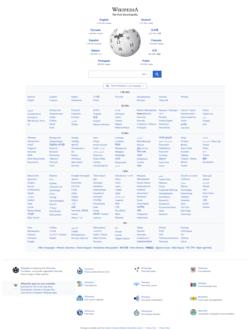 Www.wikipedia.org screenshot 2018.png