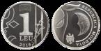 1 LEU COIN NEW.png