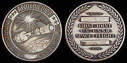 Apollo-Soyuz Test Project Flown Silver Robbins Medallion.jpg