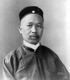 Kang Yu-wei cph.3a36142.jpg