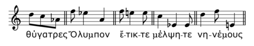 A selection of five words from Greek music showing the fall after an acute accent