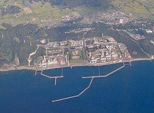 Kashiwazaki-Kariwa Nuclear Power Plant 14-Aug-2019.jpg