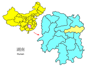 Location of Changsha Prefecture within Hunan (China).png