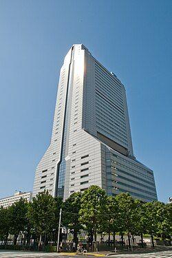 Main NEC Building.jpg