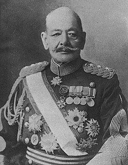 Akiyama Yoshifuru.jpg