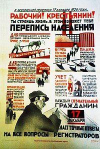 Census1926.jpg