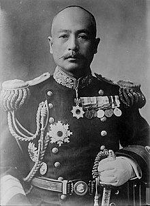 Isamu Takeshita.jpg