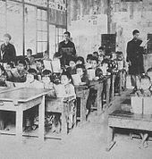 School for Taiwan Natives.JPG