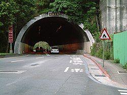 Taipei Minquan Tunnel.JPG