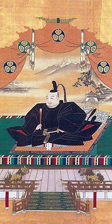 Tokugawa Ieyasu2 full.JPG
