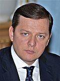 Ляшко, Олег Валерьевич 0076 Чуприна Вадим А (cropped).jpg
