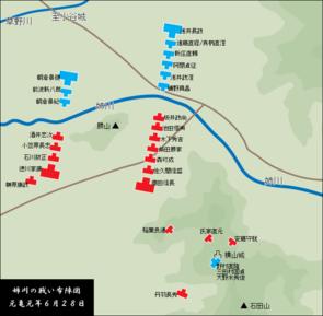 Anegawa battle.png