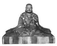 Emperor Go-Nara.jpg