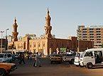 Jami el kebir,Khartum.jpg