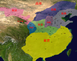 Map of Sixteen Kingdoms 6.png