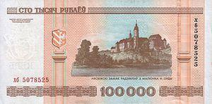 100000-rubles-Belarus-2000-b.jpg