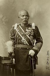 Kuroki Tamemoto.jpg