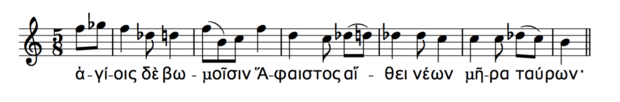 A sentence from the 1st Delphic hymn illustrating the way music imitates the accents of words