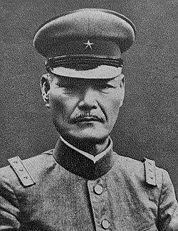 Kawashima Yoshiyuki2.JPG