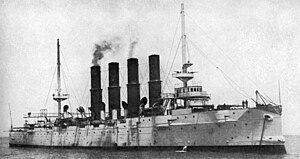 Russian cruiser Variag.jpg