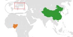 中国和尼日利亚在世界的位置