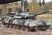4th Guards Kantemirovskaya Tank Division (395-9).jpg
