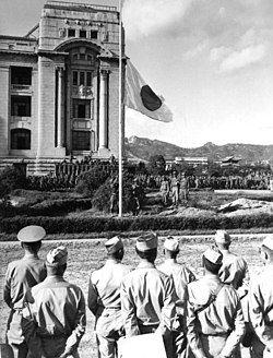 Surrender of Japanese Forces in Southern Korea.jpg