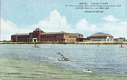 Takao provincial office and the Young man's association Hall.jpg