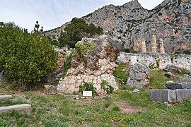 The Rock of Sibyl at the Sanctuary of Apollo (Delphi) on October 4, 2020.jpg