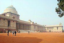 Indian President House.jpg