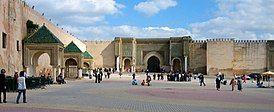 Meknes-Medina.jpg