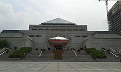 Wuhan Museum.jpg