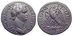 Domitian Tetradrachm from Antioch Mint