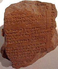 Hittite Cuneiform Tablet- Cultic Festival Script.jpg