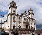 Igreja da Misericórdia de Viseu (48759337787) (cropped).jpg