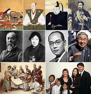 Japanese People.jpg