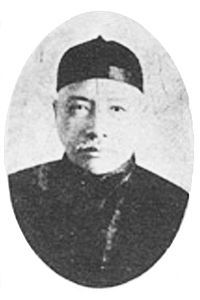 Lin Qi.jpg