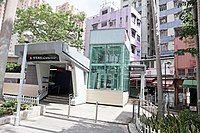 Shau Kei Wan Station 2020 08 part6.jpg