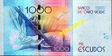 1000埃斯库多纸币背面
