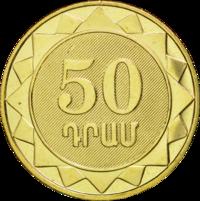 AM 2003 50 dram r.png