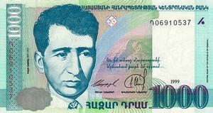 1,000 Armenian dram - 1999 (obverse).png