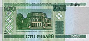100-rubles-Belarus-2000-f.jpg