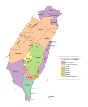 Formosan languages 2005.png