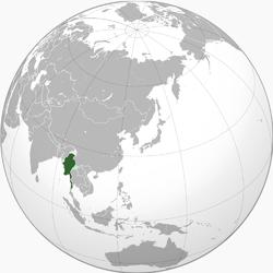 缅甸国实际控制的领土