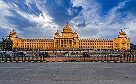 Vidhana Souda , Bangalore.jpg