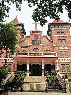 Christian Church on Jingsi road 2009-08.JPG