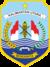 北加里曼丹省图章