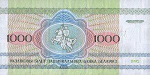 Belarus-1992-Bill-1000-Reverse.jpg