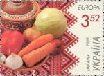 Borshch stamp UA027-05 transparent.png
